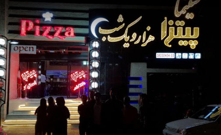 Hezaro Yek Shab Cinema Pizza (4).JPG
