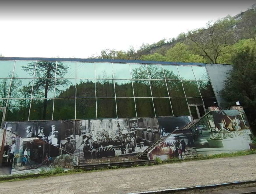 Borjomi Cinema Hall