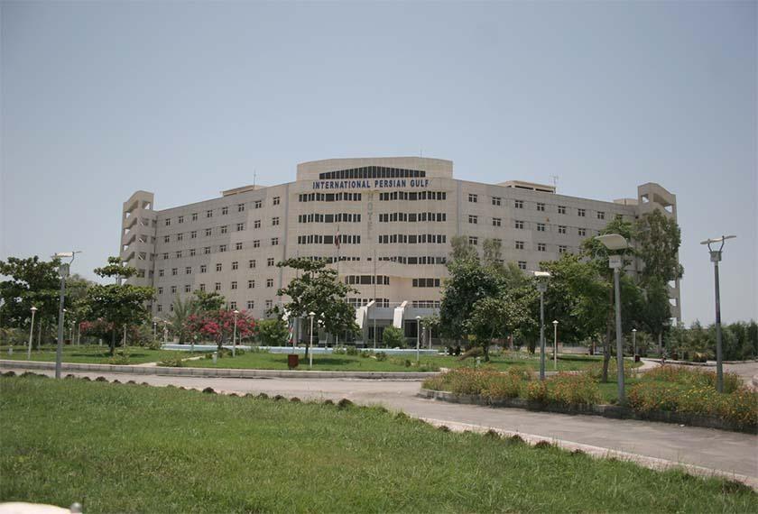 هتل بین المللی خلیج فارس بندر عباس
