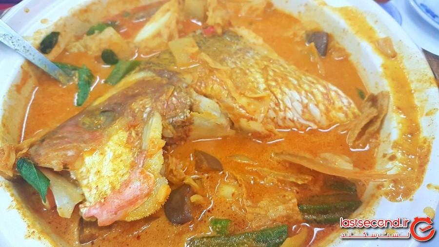 بهترین نوع پختِ سنتیِ سَرِ ماهی در سراسر جهان