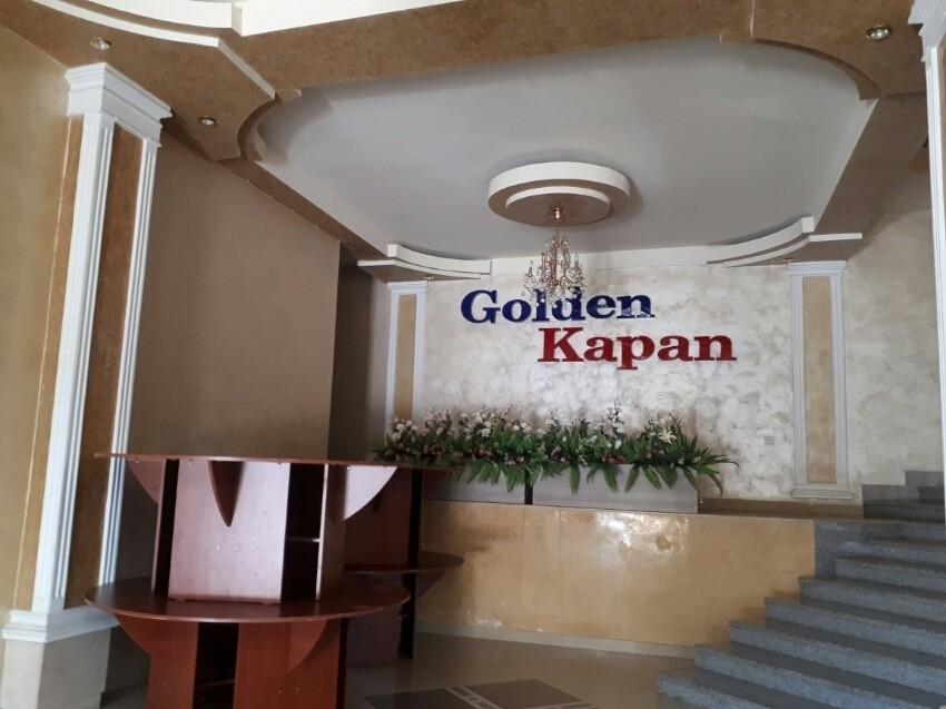 هتل گلدن کاپان