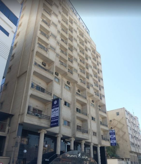 هتل آتیلار ۳ بندر عباس