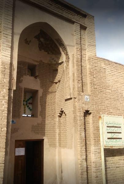 مسجد میر نطنز