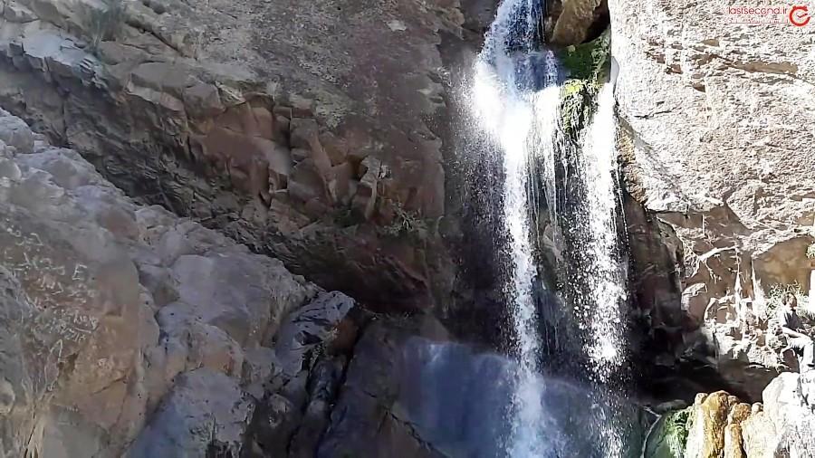 از کوه هزار تا آبشار راین
