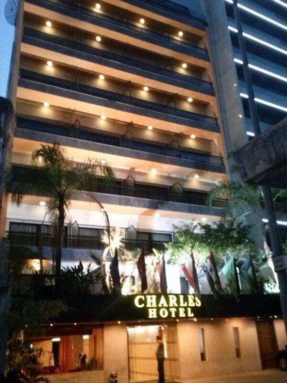 هتل چارلز