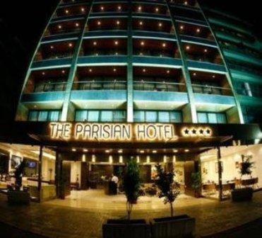هتل پاریسین