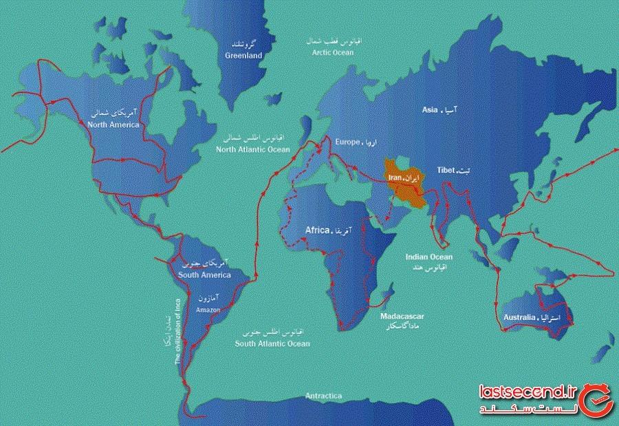 سفرنامه ها، دروازه ای برای قدم گذاشتن به جهانی دیگر!