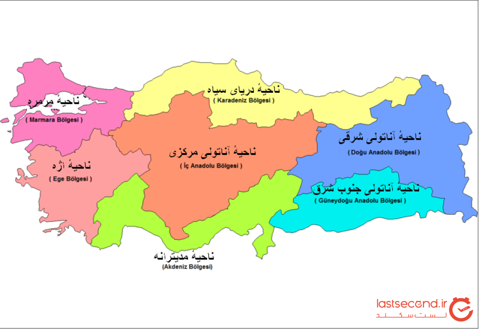 ناحیه_های_ترکیه.png
