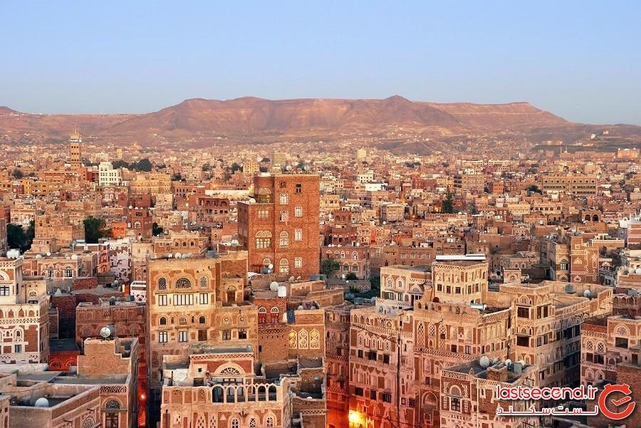 منطقه تاریخی صنعا – یمن