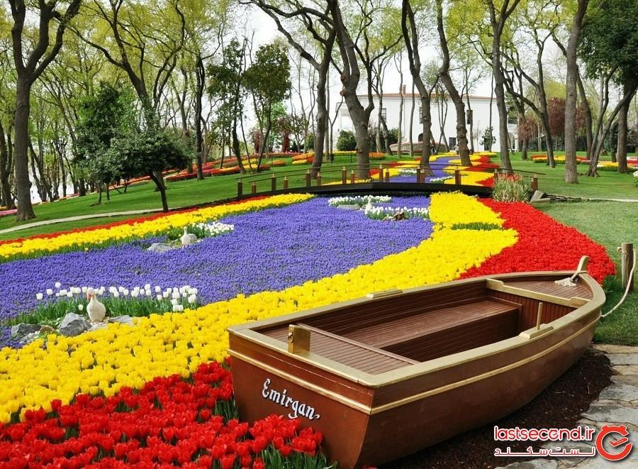 پارک اِمیرگان (Emirgan Park)