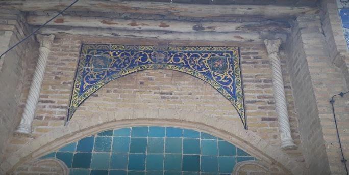 Haji Raiisi Bath