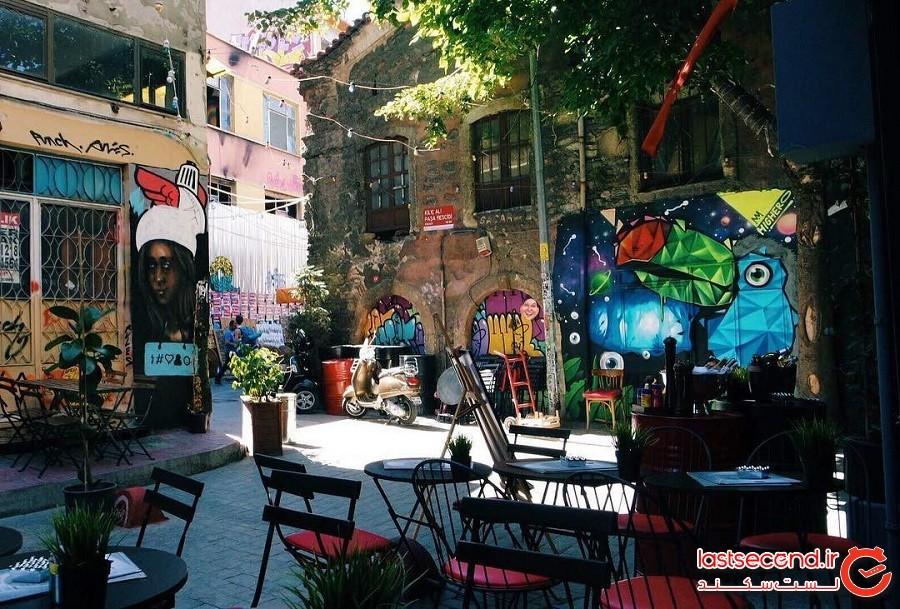 کاراکوی (Karaköy)