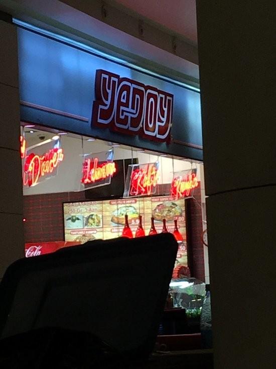 Yedoy Fast Food (2).jpg