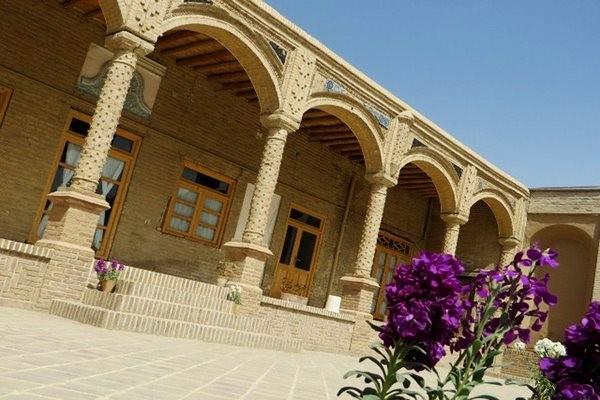 Amini House