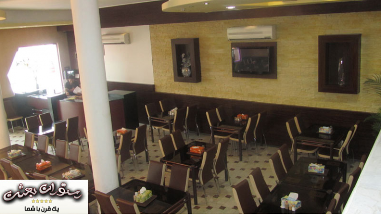 Besat Restaurant (3).png