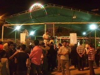 Laleh Amusement Park (2).jpg