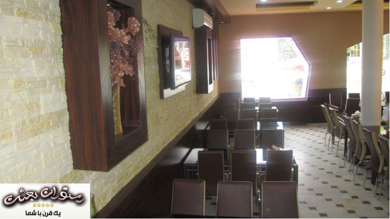Besat Restaurant (2).png