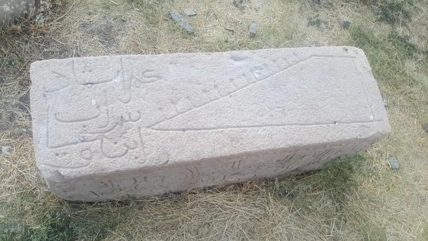 Arangeh Historical Cemetery (1).jpeg