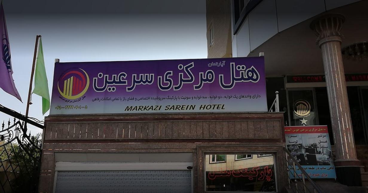 Markazi Sareen hotel (1).JPG