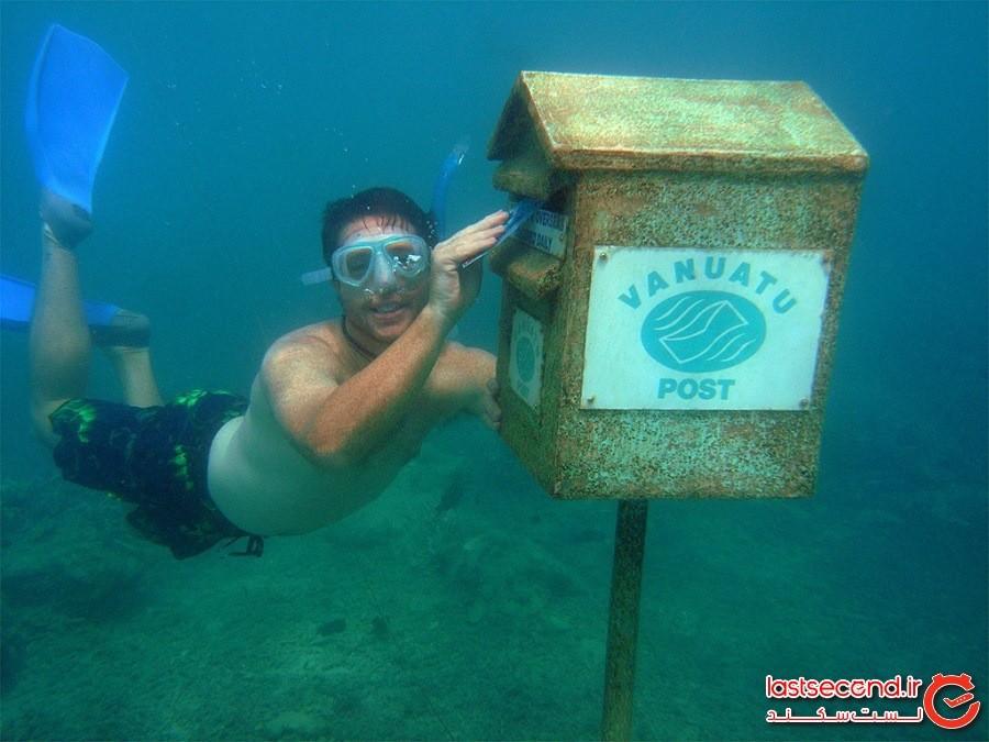 اداره پست زیر آب وانواتو (The Vanuatu Underwater Post Office)