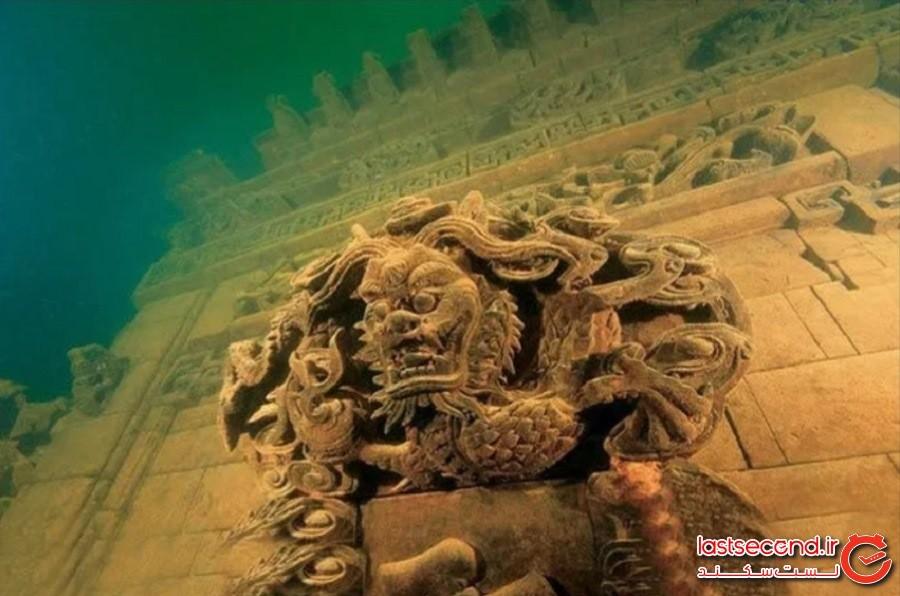 شهر غرق شده شی چنگ در چین (China's Sunken City of Shi Cheng)