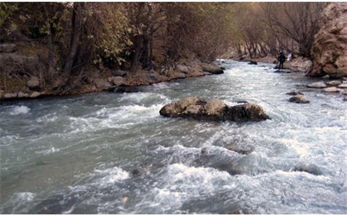 Haraz River (2).jpg