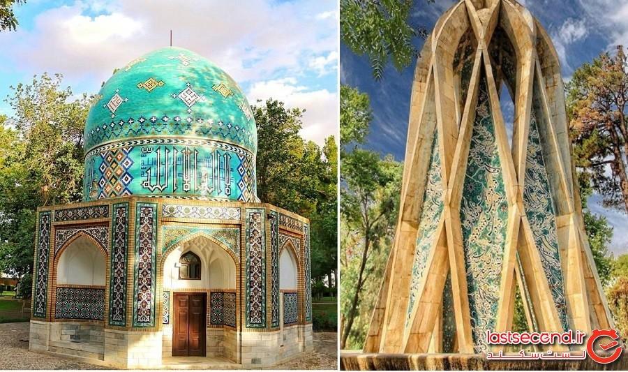 مشهورترین مقاصد گردشگری ادبی در ایران