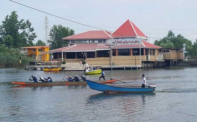 Niloofar Abi Restaurant (2).jpg