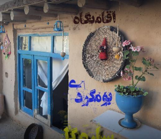 Sareh Gol Residence (2).JPG