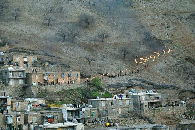 Zardui Village