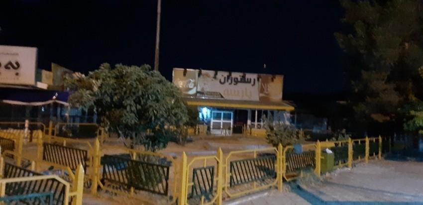 Saadat Shahr Service Complex