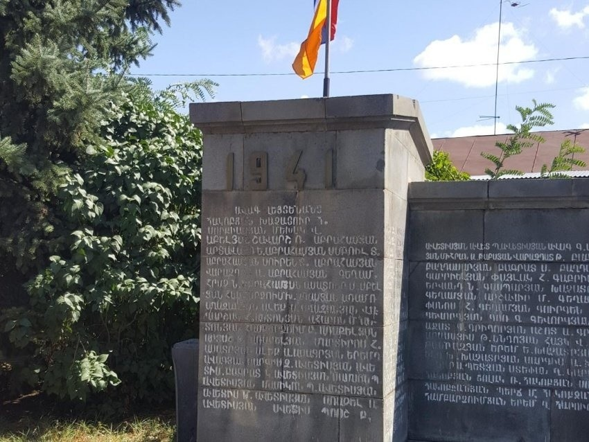 World War Two Memorial (2).jpeg