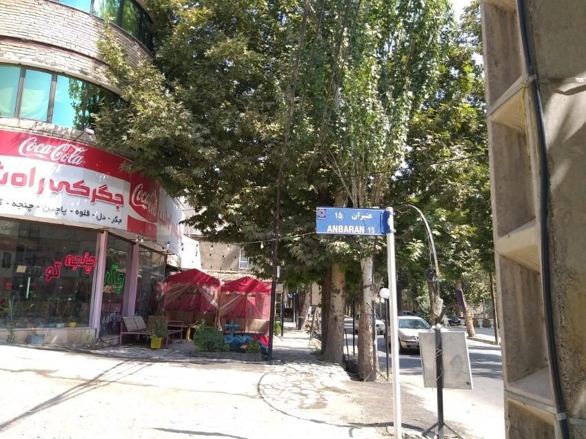 Anbaran Village (1).jpeg