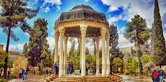 اردیبهشت در بهشت، شیراز