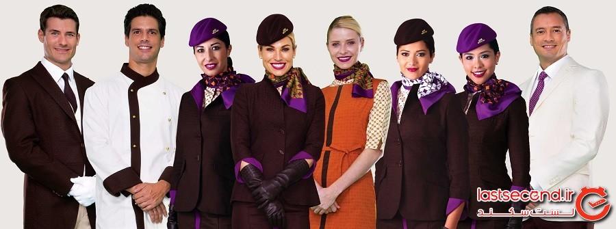 10 شرکت هواپیمایی با بهترین و شیکترین طراحی لباس مهمانداران
