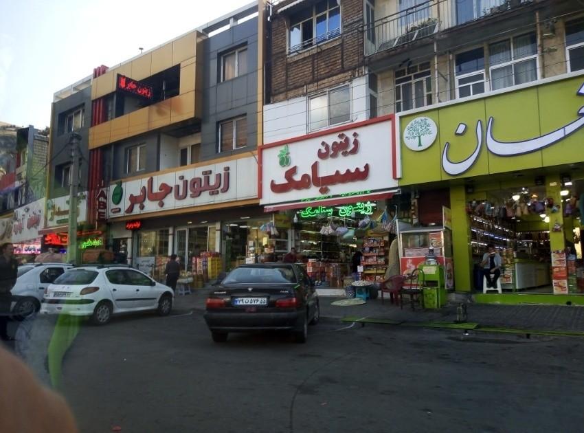 Rudbar Market