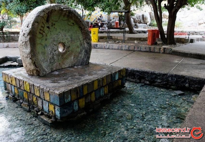 چشمه بلقیس