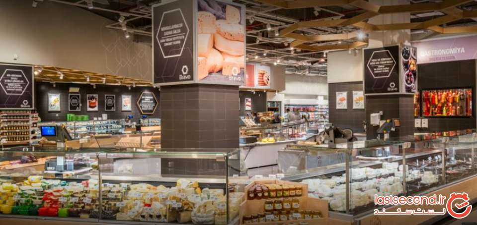 سوپرمارکت-Bravo-1.jpg