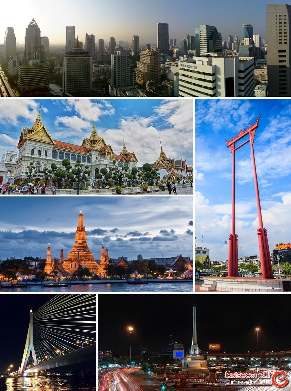 بانکوک؛ محبوب ترین و جذاب ترین شهر برای گردشگران در سال 2018!