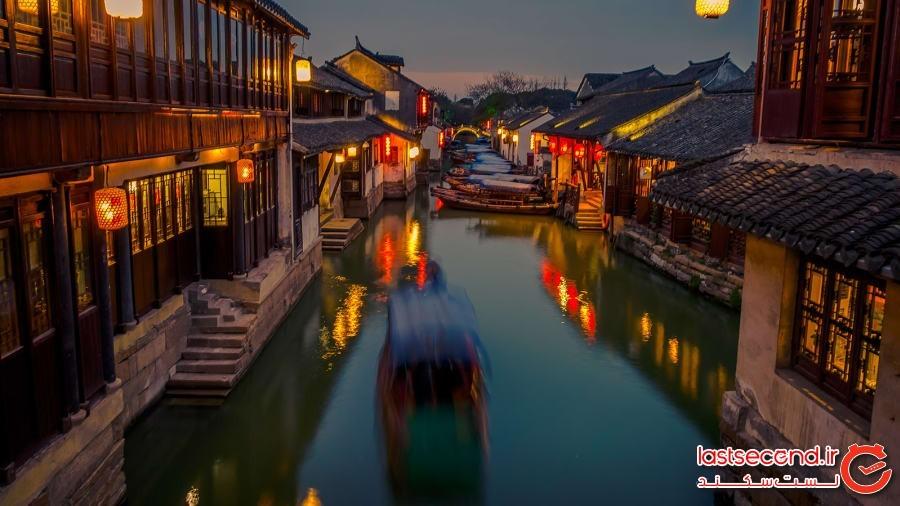 ژوژوانگ، چین