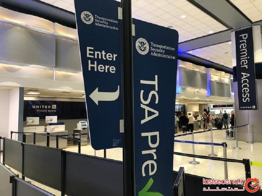 10 نوع امکانات که فقط در سالن استراحت درجهیک فرودگاه برای مسافران فراهم میشود