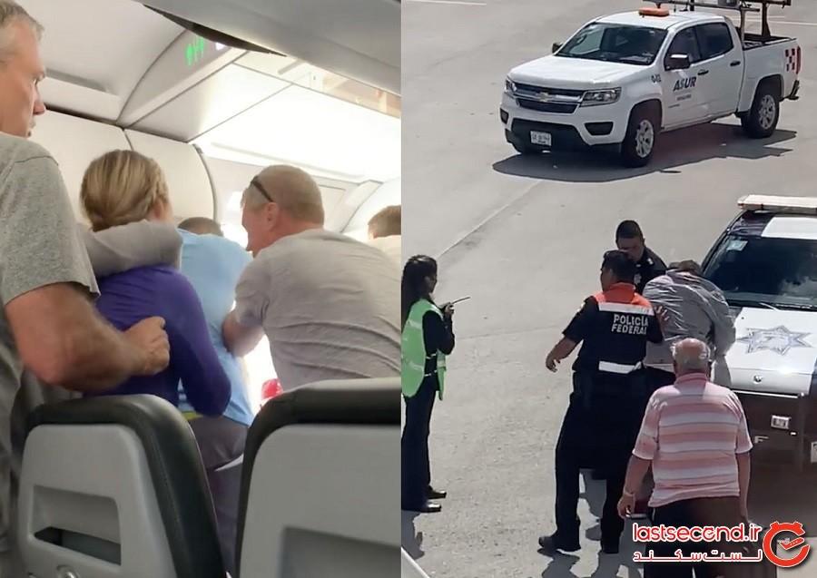 زنی که درب خروج اضطراری هواپیما را باز کرد، دستگیر شد!