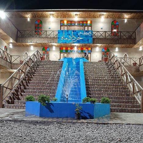 رستوران خردادماه (شعبه کلارآباد)