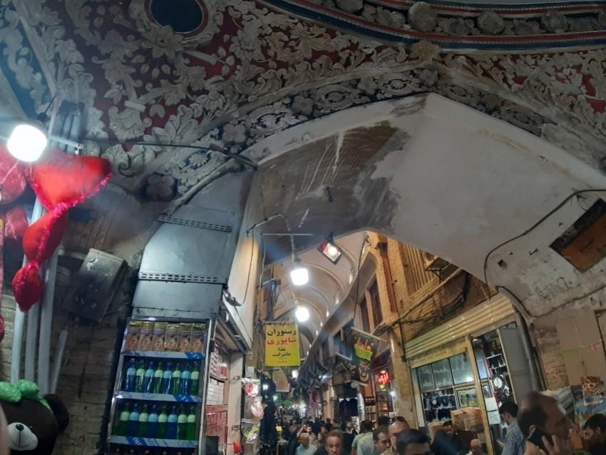 Tehran  Chahar Soq Bazzar (3).jpeg