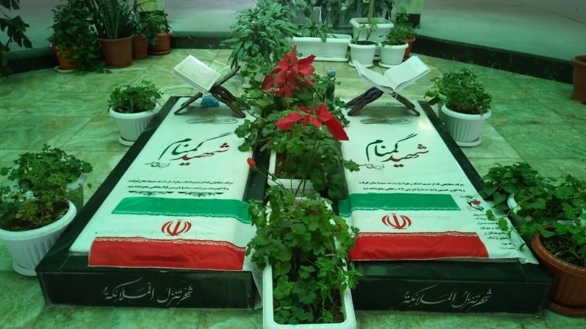Noor Alshohada Hill (3).jpeg