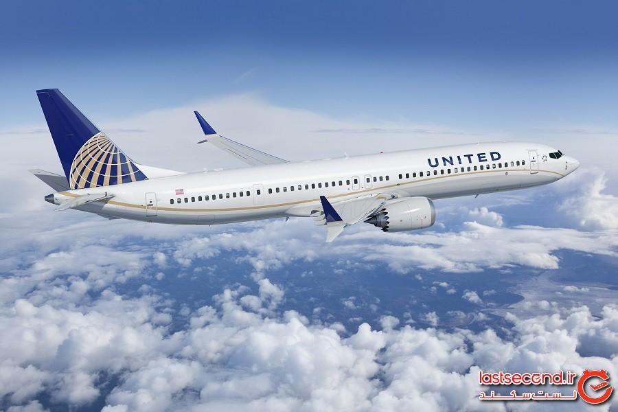 یونایتد ایرلاینز (United Airlines)