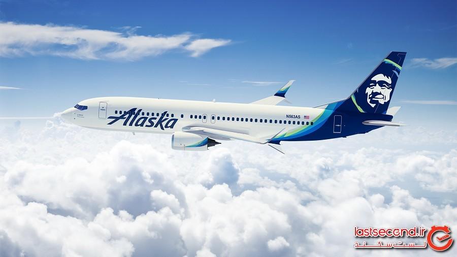 آلاسکا ایرلاینز (Alaska Airlines)