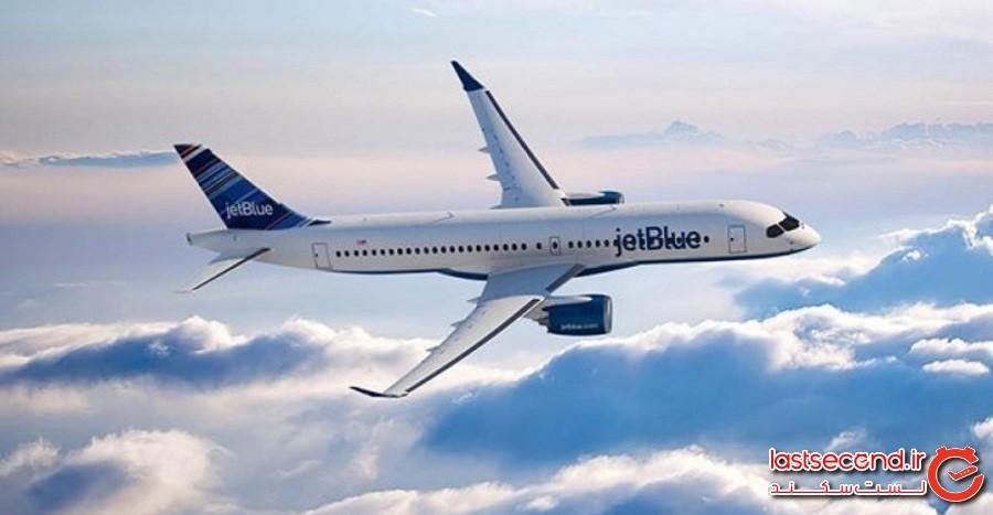 جتبلو (JetBlue)
