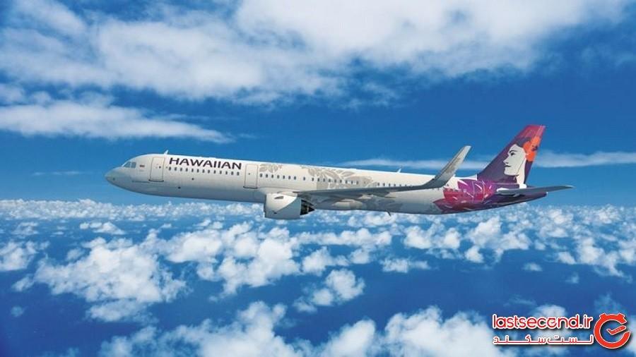 هاوایین ایرلاینز (Hawaiian Airlines)