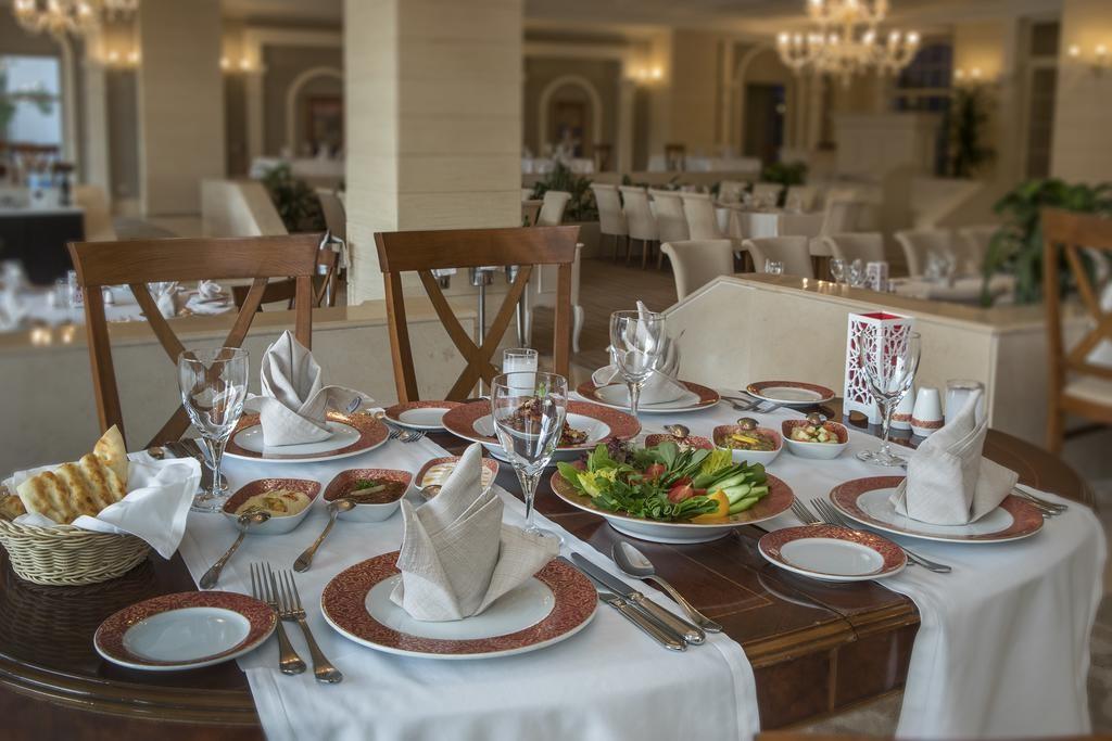 Rixos Premium Restaurant